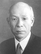 Shintaro Uda
